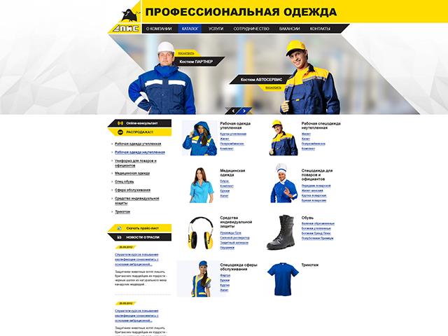 www.apis.ru