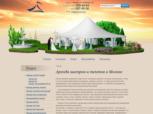 www.msk-event.ru