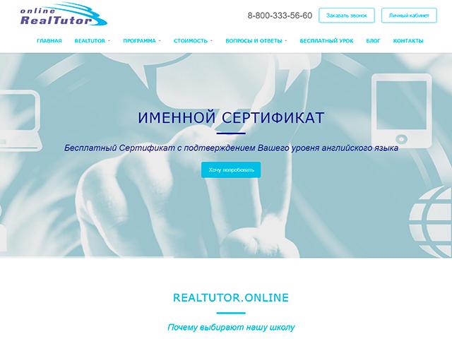 www.realtutor.online