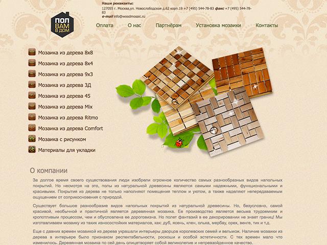 www.wood-mosaic.ru