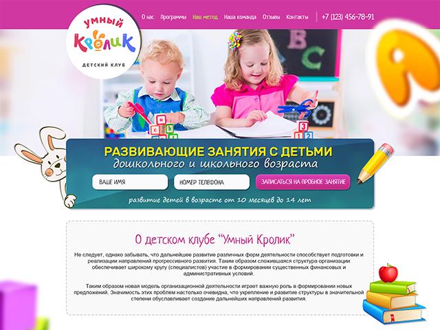 www.umniykrolik.ru