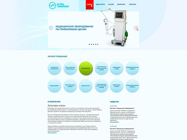 www.m-spectechnology.ru