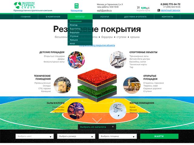 www.eproms.ru