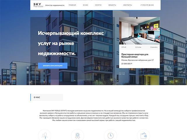 www.an-sky.ru