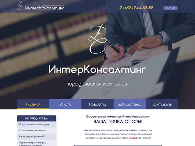 www.регистрация.net