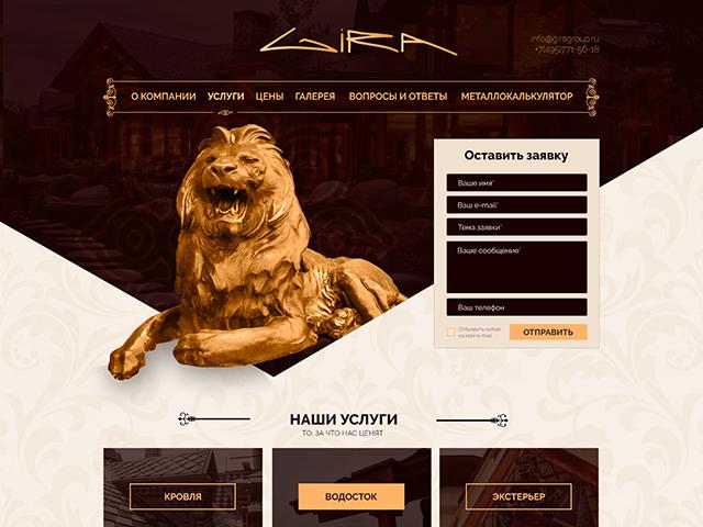 www.giragroup.ru