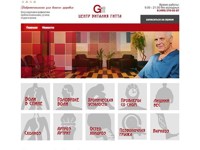 www.centr-gitta.ru