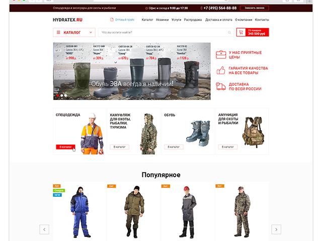www.hydratex.ru