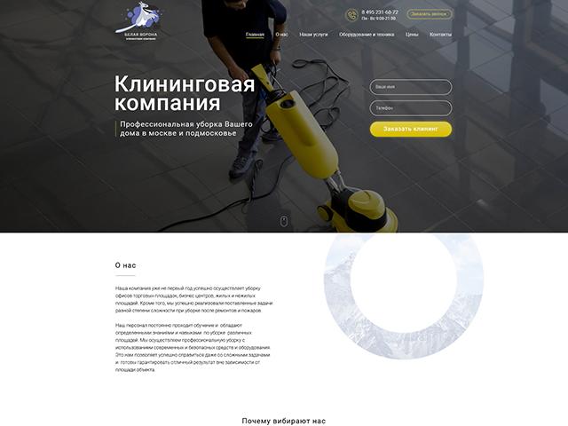 www.uborkavorona.ru