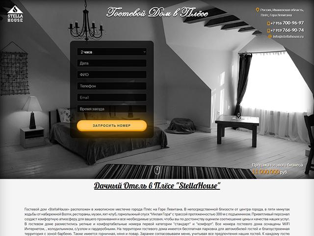 www.stellahouse.ru