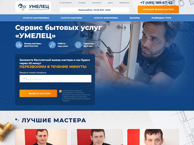 www.umelec24.ru