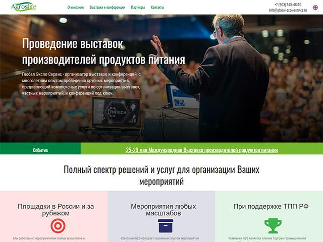 www.global-expo-service.ru