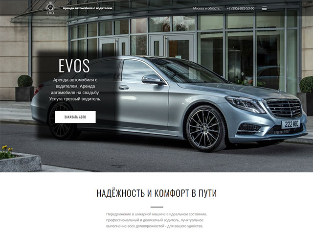 www.evos24.ru