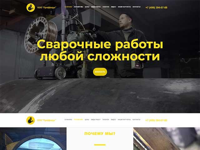 www.weldgood.ru