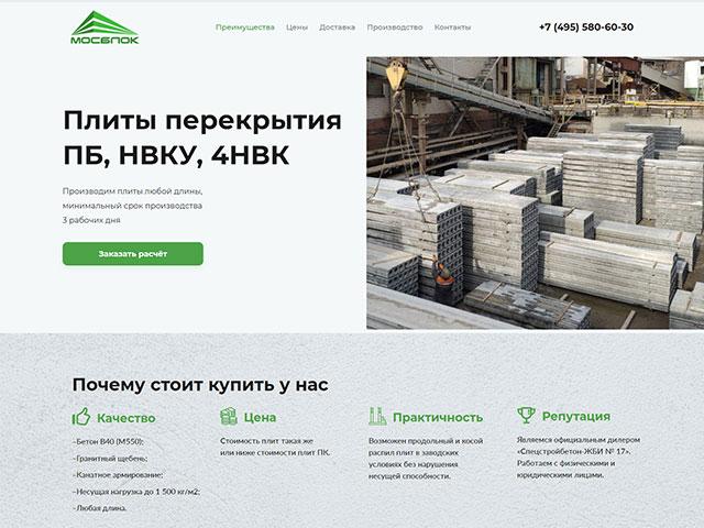 www.pliti-perekritiya-pb.ru
