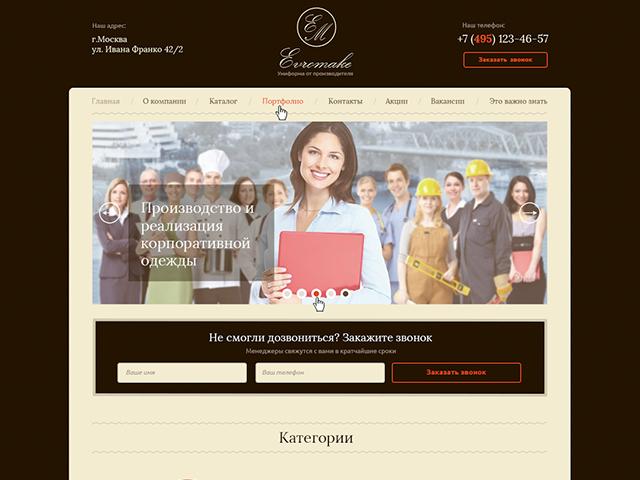 www.evromake.ru